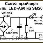 Выполняем ремонт светодиодной лампы, схемы, видео