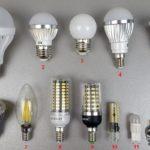 Как я выбирал светодиодные лампы GU10, отзыв