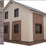 Какие материалы лучше использовать для отделки фасада здания?