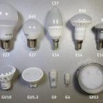 Светодиодные лампы груша: что в них такого особенного