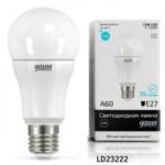 Светодиодные лампы е27, мой выбор и отзыв
